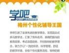 华侨城科技路学吧教育中考全天班招生中