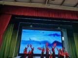 大科星劇場慶典會展租賃提供場地租賃項目