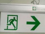 香港EXIT安全指示灯,英式疏散指示牌批发登峰出品