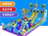 儿童充气滑梯大型蹦蹦床可以折叠