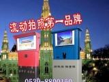 邓州**摄影设备软件厂家