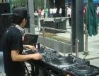 云南DJ培训