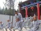 少林寺武术学校是全封闭军事化管理吗