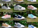 2015瑞安库存杂款帆布鞋低价处理地摊鞋货源鞋子农村