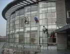 上海长宁区外墙清洗玻璃幕墙清洗-长宁区专业外墙清洗公司