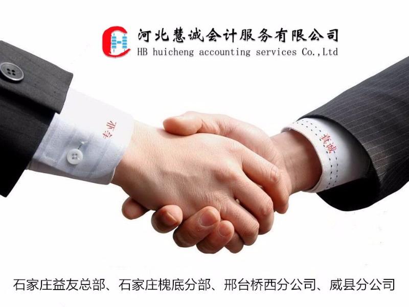 公司注册变更,外贸生产企业出口退税,代理记账优质服务