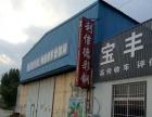 衡水开发区电厂东大自然花卉城附 仓库 1500平平米