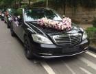 西安2018年阿斯顿马丁婚车出租大概多少钱