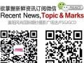 襄阳风尚国际婚纱摄影7周年店庆 劲爆2677元