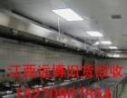 鹰潭空调电脑回收酒店宾馆设备回收厂房机关单位回收