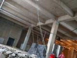 混凝土切割 绳锯切割 爬墙锯 马路锯 液压钳 分裂机施工