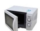 售后维修【空调-洗衣机-热水器-冰箱-微波炉-灶】