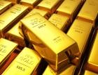 聊城回收黄金 本地人的黄金回收店