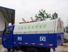 转让 垃圾车公司直销全新和二手垃圾车