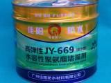 安徽合肥佳阳水性聚氨酯注浆液中国知名防水品牌