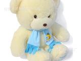 批发 围巾熊公仔 毛绒玩具泰迪熊 抱抱熊 情侣款