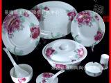 厂家定制消毒陶瓷餐具 精美礼品陶瓷餐具
