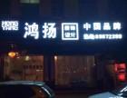 东莞黄江办公楼厂房设计装修