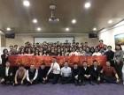 公司注册 记账报税 食品经营办理 北京大帐房20年品质保障