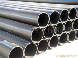厂家直销 专业 供应PE管 pe管材 自来水管 量大从优 欢迎来