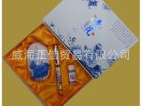 厂家批发青花笔+鼠标U盘套装   帝王黄瓷笔 数码产品【图】