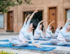 重庆璧山瑜伽教练培训价格-凡悦瑜伽
