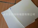 南京东润橡塑厂家全国物流发货直销白色橡胶皮