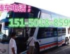 苏州到成武的汽车发车时刻表15150188599天天发车