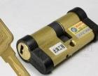 津南区双港开锁修锁换超B级C级锁芯