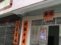 出租江城小型仓库