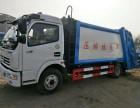 厂家直销压缩垃圾车,各种类型垃圾车可供选择