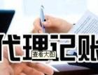 长安公司注册、虎门注册公司、塘厦**、换证