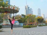 南昌华翎舞蹈瑜伽培训学校,专业学舞蹈瑜伽教练培训