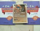 深圳坂田中学教师证哪里可以报考