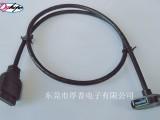 90度弯头卷口USB3.0电脑数据线 20PIN母座