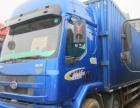霸龙重卡前四后四货车2014年上牌国四发动机 可分期付款