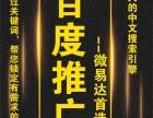 微易达推广扶持粉象生活占领首页