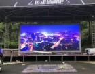 广西聚星LED显示屏批发