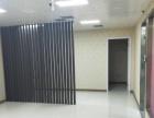 新市小西沟盈科国际中心159平米写字楼