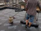 南通房屋屋顶渗水/阳台天沟窗台屋面裂缝渗水防水补漏