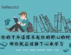 在深圳如何提升学历?大概需要多久?
