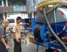 中山市专业疏通厕所、下水道,清理化粪池,高压车通渠