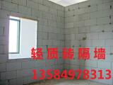 苏州高新区轻质砖隔墙 苏州丰达益装饰