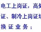 广西南宁电梯作业证报名-电梯司机T3、电梯安全管理