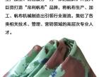 广东防水布生产厂家-全程一条龙-值得信赖欢迎来指导