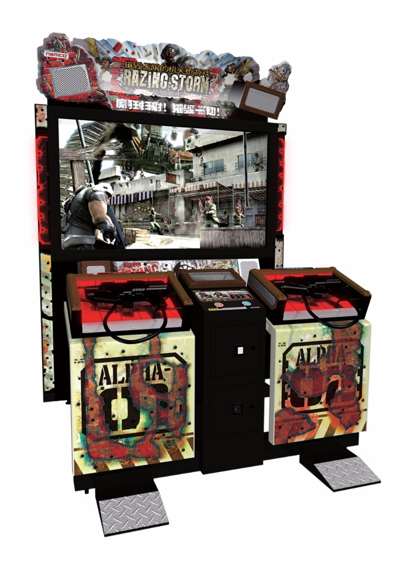 动漫城游戏机图片_高清动漫城游戏机图片大全 - 中外玩具网