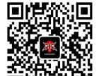 南宁kaka专业舞蹈培训 爵士舞钢管舞平台领舞
