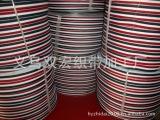 织带厂批发1cm红白蓝i海洋风三色带