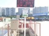 辽宁沈阳工地扬尘噪声在线监测系统 扬尘污染监测仪