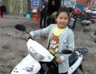 大阳50踏板摩托车